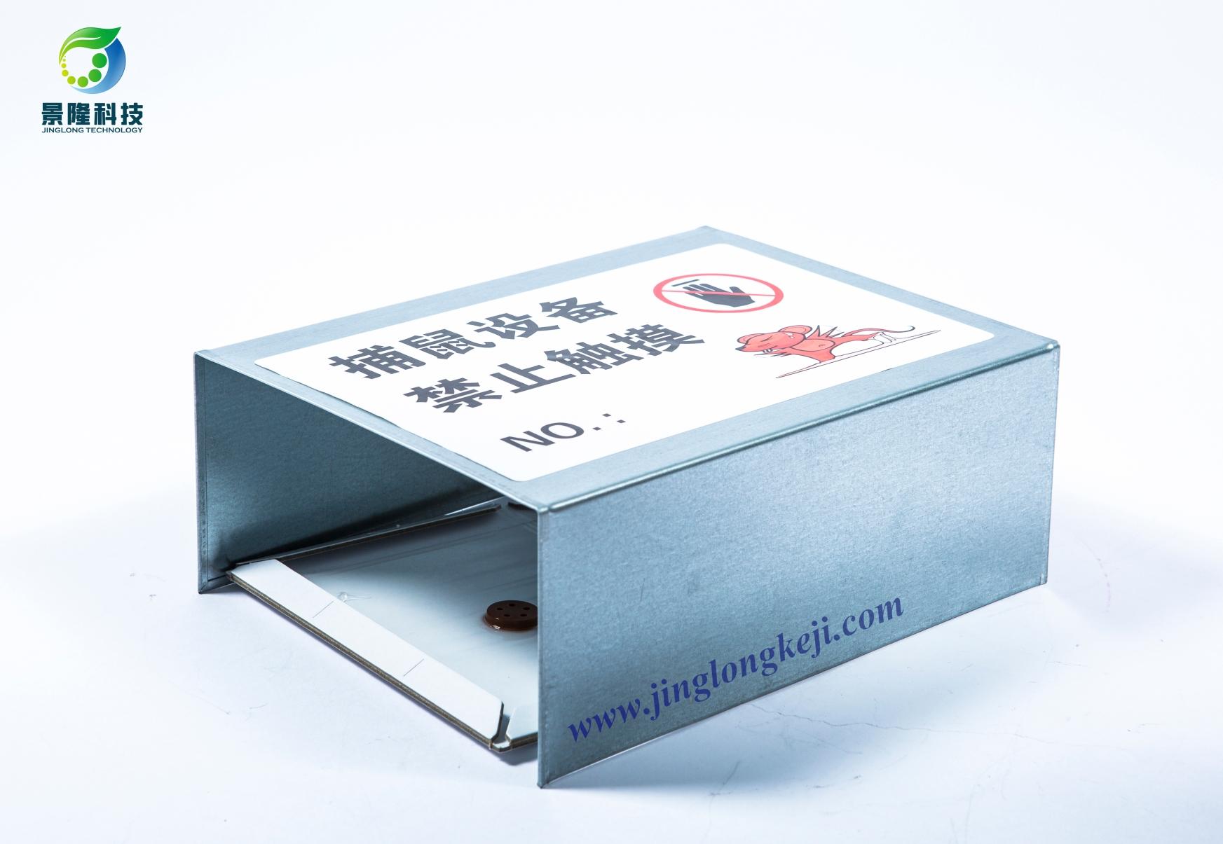 景隆JL-3004D直角粘鼠板防尘罩