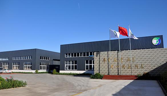 景隆环保厂区