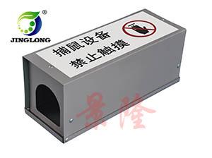 景隆防尘罩生产厂家 防尘罩 粘鼠板防尘罩 镀锌防尘罩批发零售