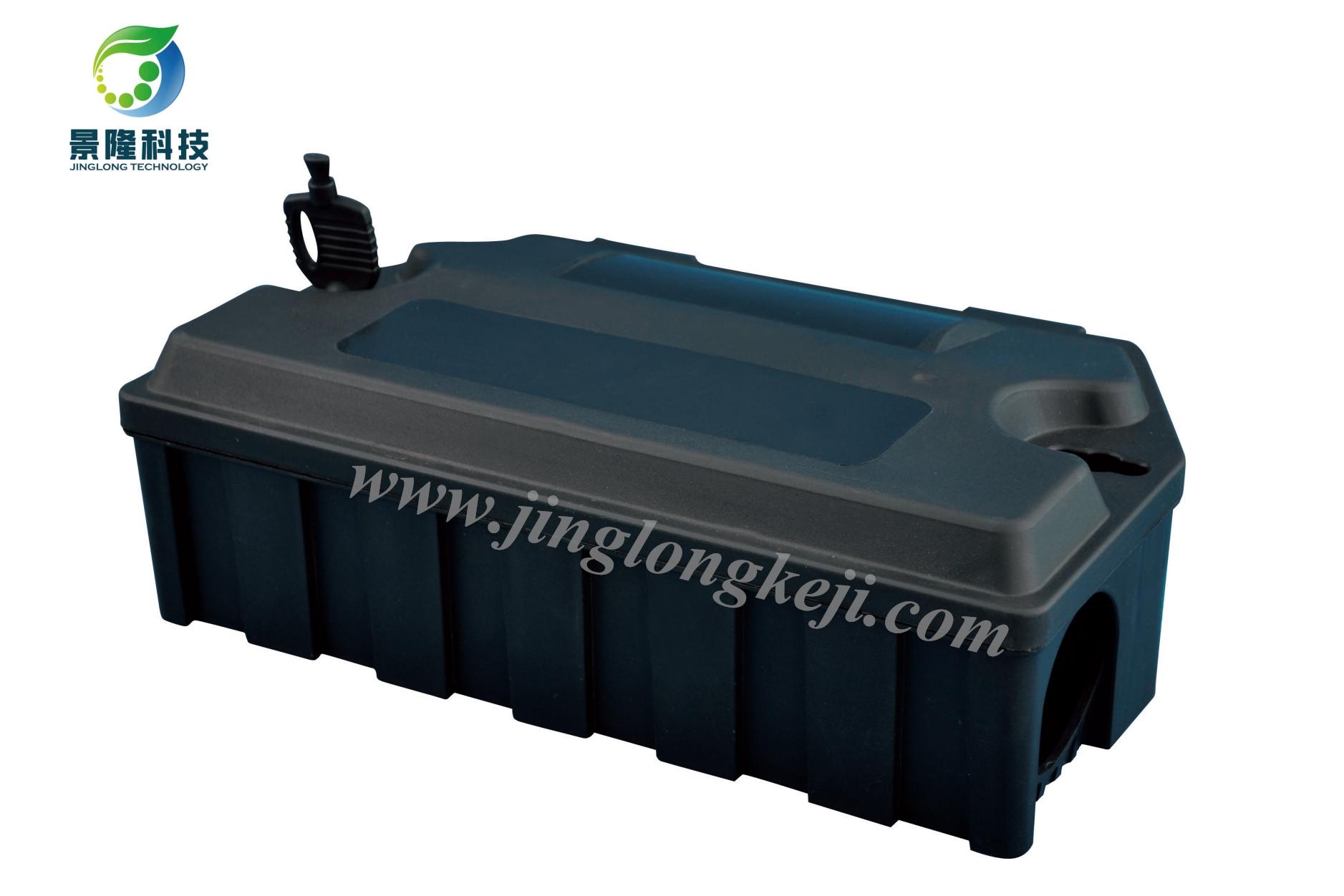 景隆JL-4002大号鼠饵站 多功能毒鼠盒 消杀公司鼠药盒