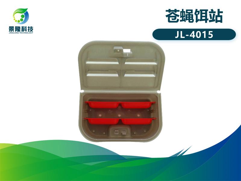 景隆JL-4015苍蝇饵站 苍蝇盒果蝇陷阱