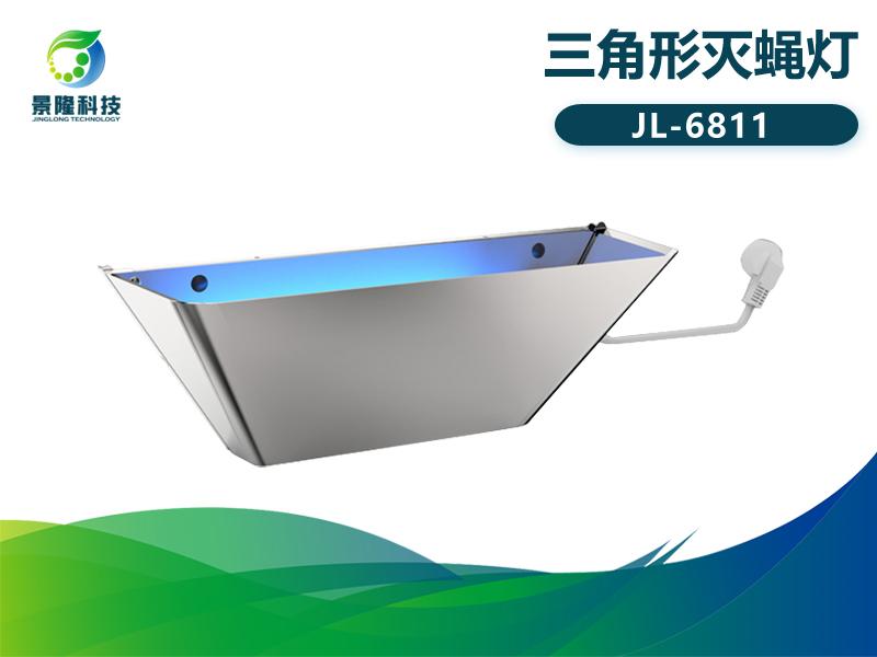 景隆JL-6811粘捕式灭蝇灯 餐饮食品行业灭蚊蝇灯