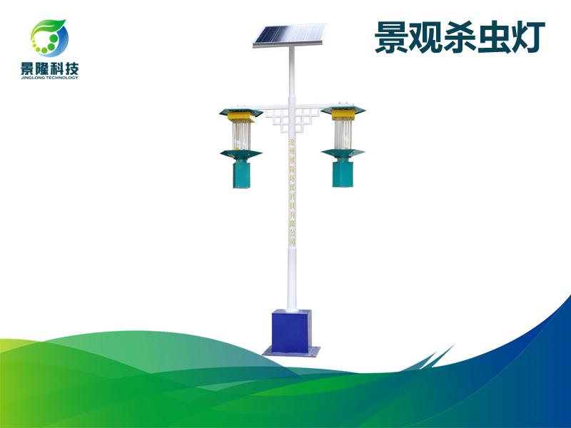 太阳能杀虫景观灯 灭蚊灯 太阳能杀虫灯 农田用杀虫灯厂家