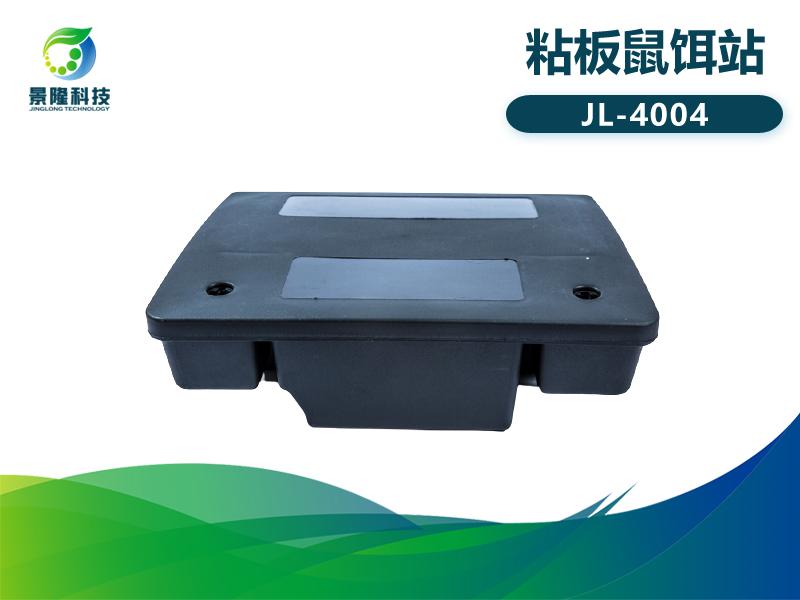 景隆JL-4004粘板鼠饵站 商务园小区毒饵站