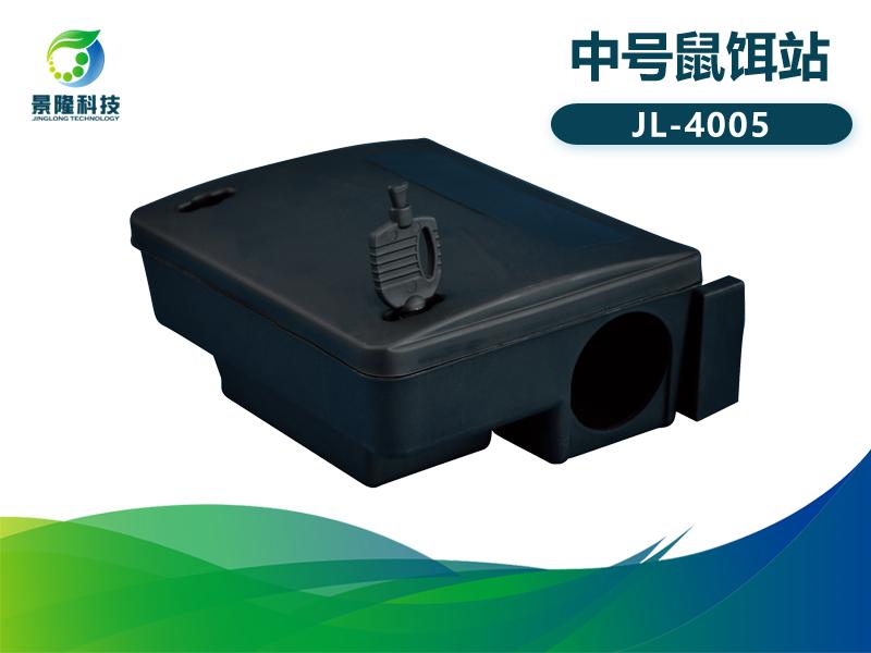 景隆JL-4005中号鼠饵站 灭鼠毒饵站鼠药盒