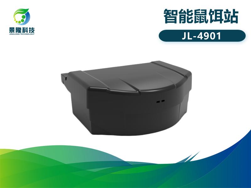 景隆JL-4901智能鼠饵站 实时监测鼠控诱饵站